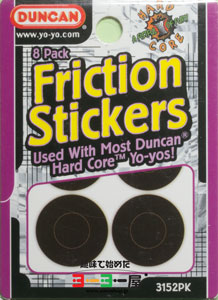 Friction Stickers 8 Pack