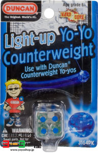 LIGHT UP COUNTERWEIGHT