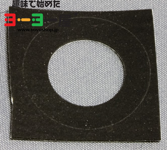 Dif-Pads .015thick