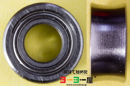 KonKave bearing only Hspin Size