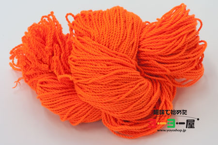 sOMEThING NEON STRING - ORANGE