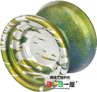 SuperNova Splash Green/Blue Acid Silver Splash