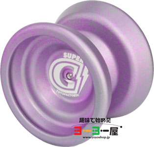 Super G Purple/Gray Acid Wash