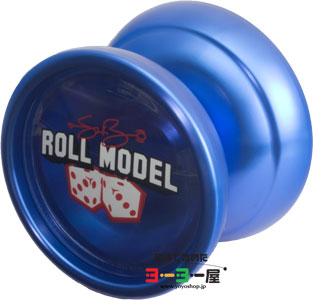 Steve Brown Roll Model Deep Blue CHAMPION'S COLLECTION