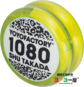 Loop1080 SHU.T Edge Glow Yellow Body w/White Cap