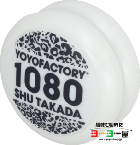 Loop1080 SHU.T White Body w/White Cap