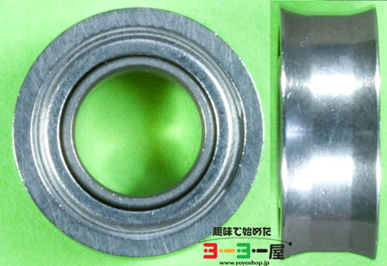 Center Trac Large Bearing