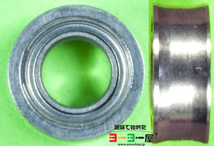 Center Trac Small Bearing