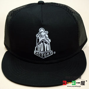 YYF Plain Logo Hat Black