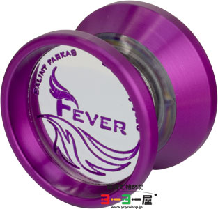 Vooper's Fever - Violet Anodized Rings