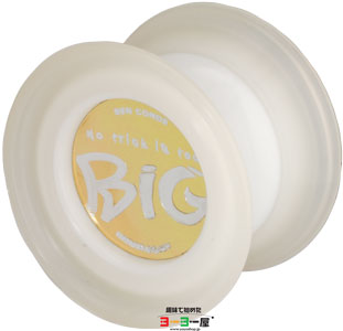 Go Big - White