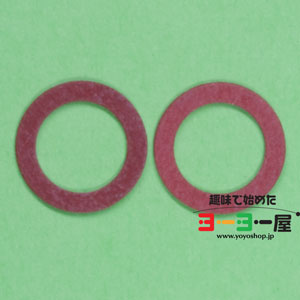 yoyoJAM Shim sets - Red
